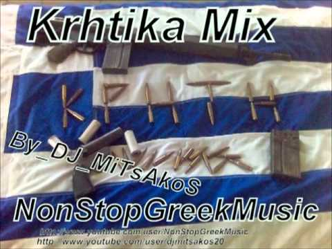ΚΡΗΤΙΚΑ Non Stop Mix By DJ MiTsAkoS / NonStopGreekMusic