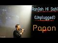 Ranjish Hi Sahi Papon Must Watch Unplugged Mirchi Music Awards mp3