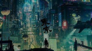 "[Free] ""Tokyo"" - Future ft. Lil Uzi Vert Type Beat | Wxlfstealth"