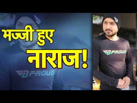 Harbhajan Singh Unhappy WIth ICC's Verdict On #SandpaperGate | Sports Tak