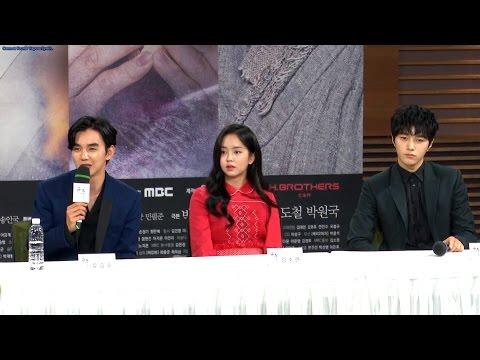 유승호·김소현 '군주-가면의 주인' 제작발표회 Q&A (Ruler Master of the Mask, Yoo Seung Ho, Kim So Hyun,엘)