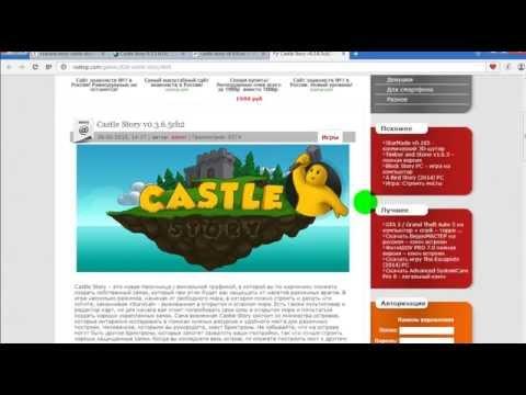 Castle Story скачать игру через торрент на пк