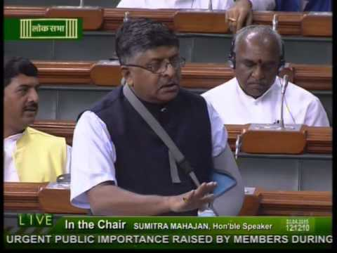 Shri Ravi Shankar Prasad on Net Neutrality in Lok Sabha: 22.04.2015