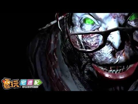 台灣-電玩宅速配-20181106 2/2 全新VR恐怖遊戲《絕路:死亡境界》你敢進入這詭異豪宅嗎?