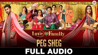Peg Sheg Full Song Love U Family Salman Yusuff Khan, Aksha Pardasany & Kashyap