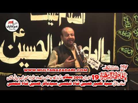 Zakir Ali Abbas Alvi I YadGar Majlis I 19 Jan 2019 | Multan I