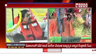 Rottela Panduga 2018 Celebrations in Nellore