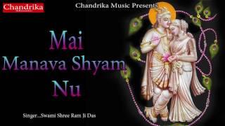 download lagu Mai Manava Shyam Nu  मैं मनावा श्याम नु gratis
