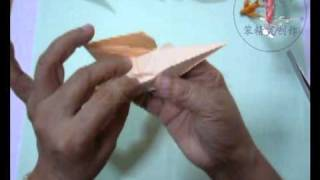 Origami Swallow  (created By Sipho Mabona) 2/3