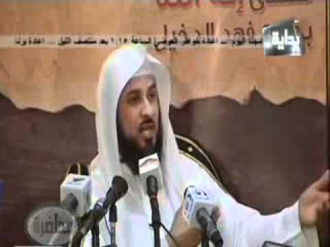 قصة تحويل القبلة - د. محمد العريفي