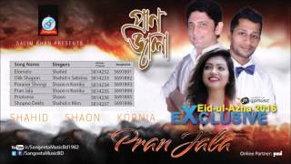Pran Jala - Audio album -  Sangeeta Eid-ul-Azha Exclusive 2016
