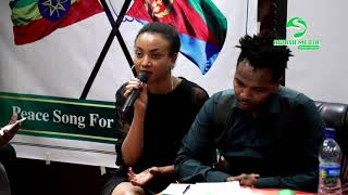 🇪🇹 - 🇪🇷 - Hewan Gebrewold(Jano) Speaking on Peace song for Ethio-Eritrea event -2018 1.32 MB