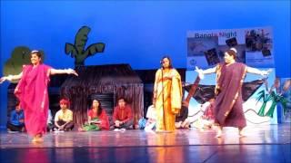 Nishi Raate Adharete Bashi Bajay Ke BSO NDSU