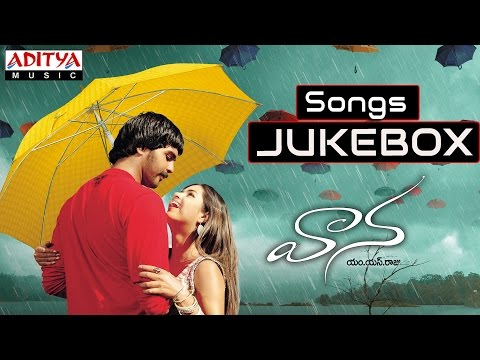 Vaana Telugu Movie Full Songs - Jukebox video