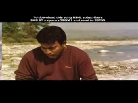Rupankar Bagchi - Gaan Khuje Pai