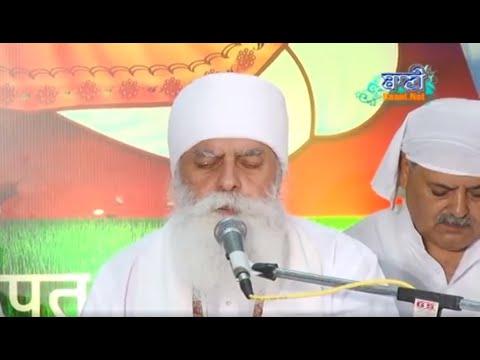 Bhai Chamanjeet Singh Ji Lal at Hisar On 9 September 2017