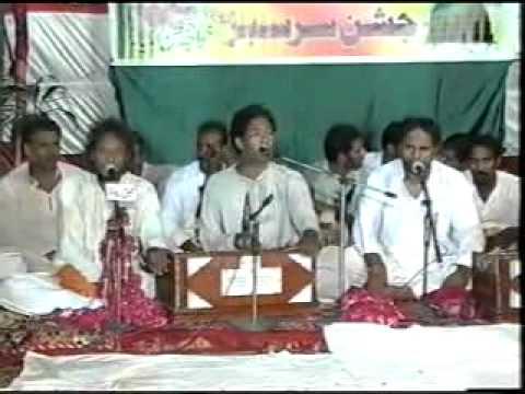 Ye Saroor Kesa He Saqiya part1(Molvi Haider Hassan Akhter Qawwal) JASHN-E-SARSABZ 2008