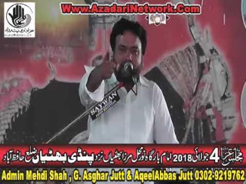 Zakir Asif Kamal Haider 4 july 2018 Mirza Bhattian