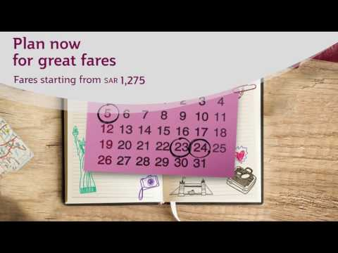 Post Eid - Qatar Airways