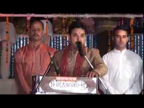 Himachal Prantiya Sabha Block Giaspura Daba Lohara Jagran By Sh Karnail Rana Ji video