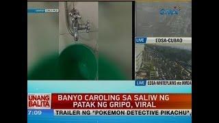 UB: Banyo caroling sa saliw ng patak ng gripo, viral