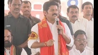 T Congress Leaders holds meeting at Jana Reddy House | Slams Governor's actions