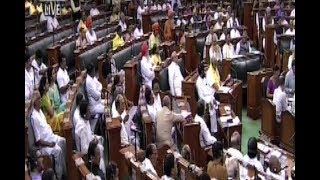 Parliament Monsoon Session 2018 LIVE - Part 2  - netivaarthalu.com