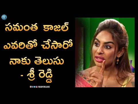 Sri Reddy Comments On Samantha Kajol Agarwal Nayanthara | Sri Reddy Latest News | Ready2Release