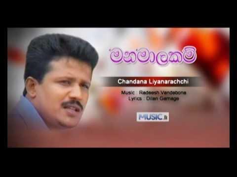 Chandana Liyanarachchi - Manamalakam