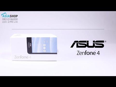ร้านขายมือถือ - รีวิว Asus Zenfone 4