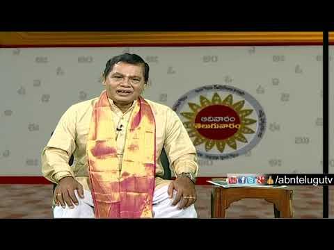 Meegada Ramalinga Swamy about Nakkiridu Story | Adivaram Telugu Varam