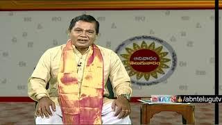 meegada Ramalinga Swamy Latest Videos | ABN TELUGU