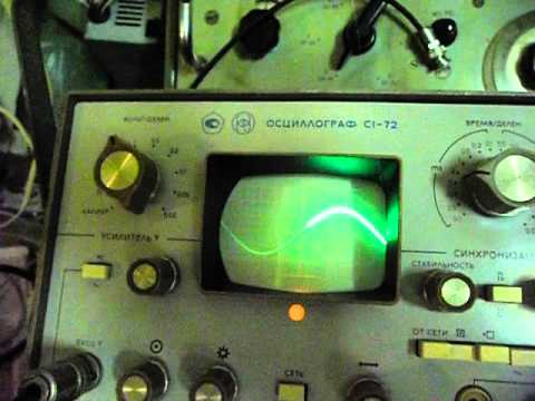 Осциллограф С1-72 продам в Украине.