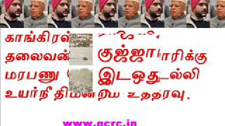 Kullanari Koottam - TAMIL NEWS UPDATED 23-12-2010 DAILY TAMIL NEWS