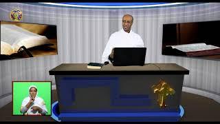 Ethioan Ortodox Tewahido By Mehabere Kidusan