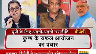 Taal Thok Ke: BJP's 500 rallies Sankalp to win 2019 Lok Sabha elections? Watch special debate