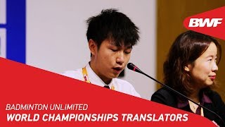 Badminton Unlimited | World Championships Translators | BWF 2018