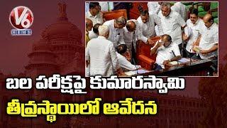 Karnataka Politics : Governorand#39;s Deadline Ends, No Trust Vote Yet In Karnataka Assembly