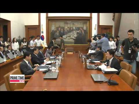 Bank of Korea to set key rate amid escalating global currency war   환율전쟁 확산... 한