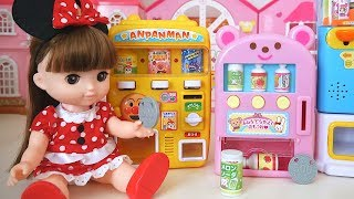 Baby Doll Pink Vending Machine Drink Washing Machine Toy Soda