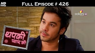 Thapki Pyar Ki - 7th September 2016 - थपकी प्यार की - Full Episode HD