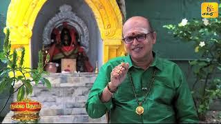 NALLA NERAM | EPI -18  Shakthi TV