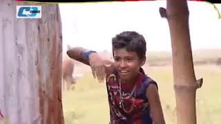 ছোটো ছোটো ছেলে মেয়ের গান দেখুন মোজা পাইবেন ভাই