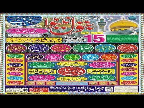 Zakir Syed  Shawal Haider | Yadgar  Majlis 15 Rajab 2018 | Imambargah Shah Yousaf Gardez Multan |