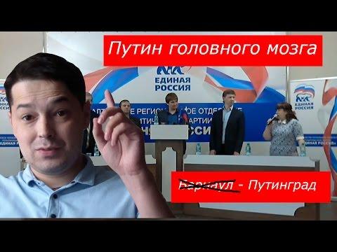 Путинберг - рай на земле. Решение проблем ЖКХ от ЕР