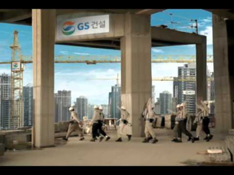 Grow with uS  GS Holdings commercial 지에스 그룹