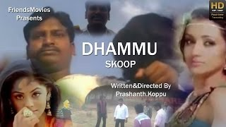 Dammu - Dammu SKOOP Telugu Movie Funny Video