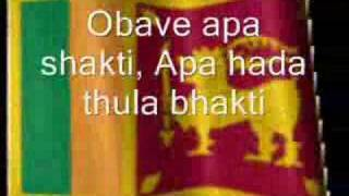 National Anthem of Sri Lanka - Sri Lanka Matha