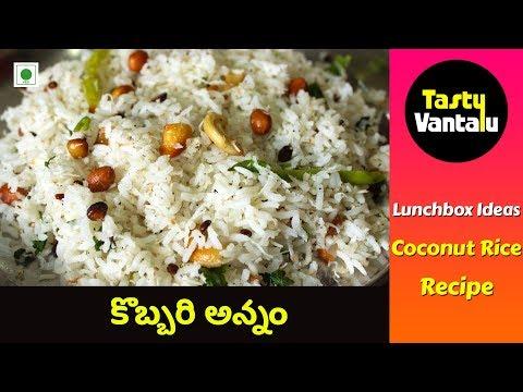Kobbari Annam | Coconut rice in Telugu | Prasadam Kobbari annam