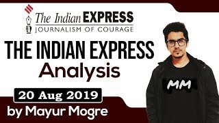 20 August 2019 - The Indian Express Newspaper Analysis हिंदी में - [UPSC/SSC/IBPS] Current affairs
